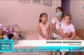 Ivi Milenkovski je potrebna naša pomoć, za lečenje joj nedostaje 73 hiljade evra