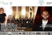 """Izložba i koncert u organizaciji KCV """"Miloš Crnjanski"""""""