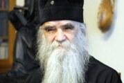Mitropolija: Vernici neće pristvovati pomenu Amfilohiju