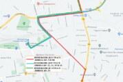 Privremena izmena autobuskih linija čije trase idu Temerinskom ulicom