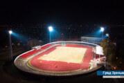 Zrenjanin i zvanično Evropski grad sporta 2021. godine