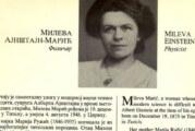 Tribina o Milevi Marić – Ajnštajn