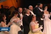 Pučinijeva arija za kraj Operskih novogodišnjih priča