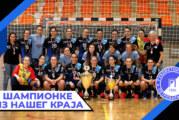 Rukometašice Petrovaradina osvojile Kup Vojvodine