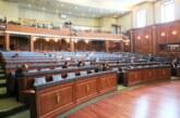 U Skupštini CG više ne postoji parlamentarna većina: DF za formiranje nove vlade ili prelazne vlade i nove izbore