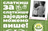 """""""Slatkiš za slatkiše – zajedno možemo više"""" – akcija za novogodišnje paketiće za 170 dece"""