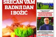 Novosadski reporter 308