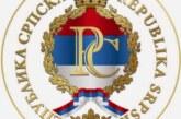 Republika Srpska obeležava Dan Republike