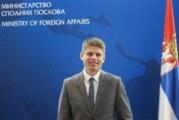 Francuski volonteri 2021. dočekali sa Srbima u Velikoj Hoči