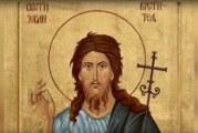 Danas je Ivanjdan, praznik rođenja Svetog Jovana Krstitelja