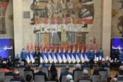 Predsednik uručio odlikovanja povodom Dana državnosti