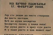 """Trinaest godina od tragedije u kafiću """"Laundž"""""""