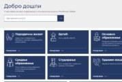E-upis prvaka olakšao postupak i školama i roditeljima