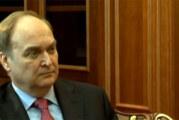 Ruski ambasador u SAD krenuo u Rusiju zbog konsultacija