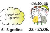 Drugoljub – prvi Goranski eko-kamp u Sremskim Karlovcima