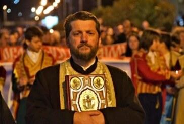Perović: Crkva ne stoji iza Krivokapića i njegove vlade
