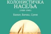 """Promocija knjige """"Kolonistička naselja (1920- 1941)"""" u Narodnom muzeju Zrenjanin"""