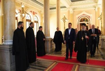 """Predsedniku Miroviću i episkopu sremskom Vasiliju zahvalnost Udruženja """"Koreni"""""""