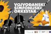 """Simfonijska bajka """"Peća i vuk"""" za decu u dvorištu gimnazije """"Jovan Jovanović Zmaj"""""""