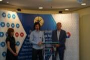 """U Privrednoj komori Vojvodine održana konferencija """" Predstavljanje programa finansiranja Fonda za inovacionu delatnost"""""""