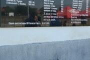 Navršava se 22 godine od ubistva 14 srpskih žetelaca, Petković u Starom Gracku