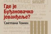 """""""Gde je Buđanovačko jevanđelje?"""", knjiga o jednom nestalom rukopisu"""