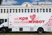 Vanredna akcija davanja krvi u centru Novog Sada