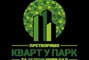 """Prijavite se za akciju """"Pretvorimo kvart u park za zeleni Novi Sad"""""""