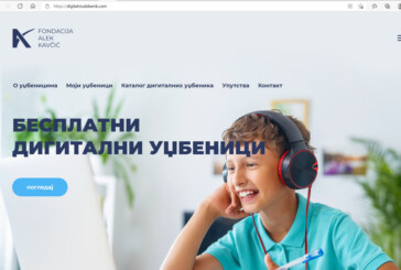 Fondacija Alek Kavčić objavila prve besplatne digitalne udžbenike