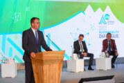 Mirović otvorio Konferenciju na temu održivosti razvoja