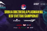 Srbija na IESF Svetski šampionat u Izraelu